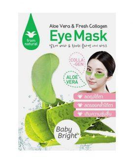 Mặt nạ Baby Bright Aloe Vera & Fresh Collagen Eye Mask - 1 cặp