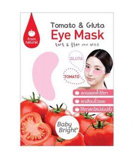 Mặt nạ dưỡng sáng da mắt Baby Bright Tomato & Gluta Eye Mask - 1 cặp