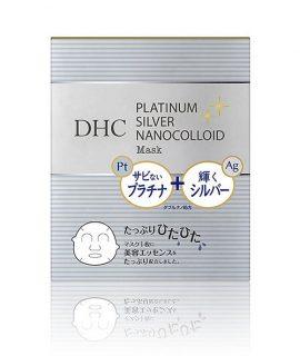 Mặt nạ giấy DHC nano Platinum Silver Nanocolloid Mask - 5pc